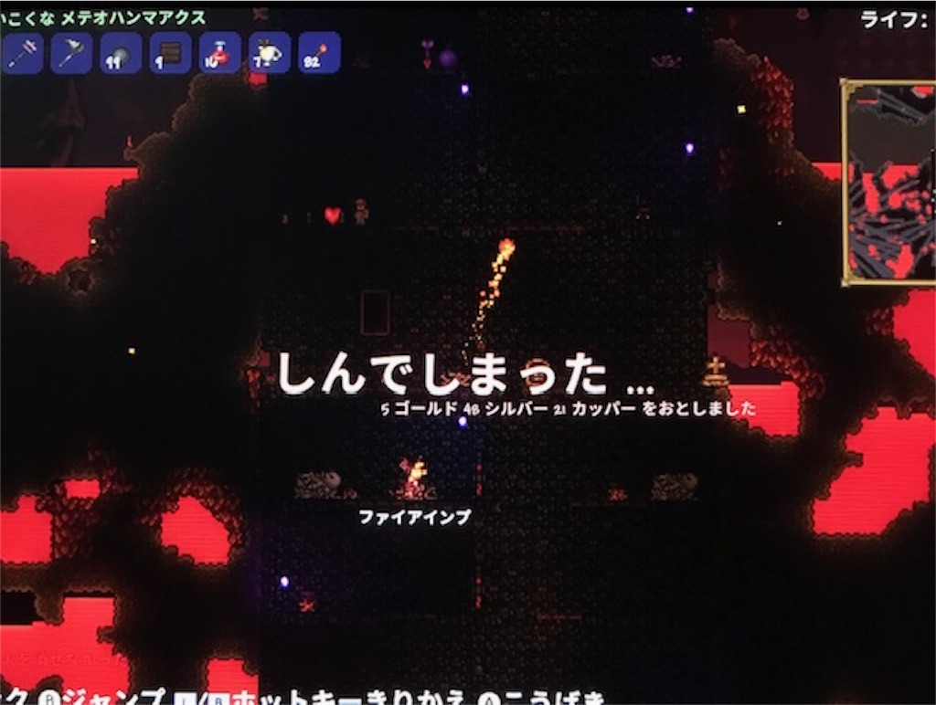 f:id:akirapuch:20200120103908j:image