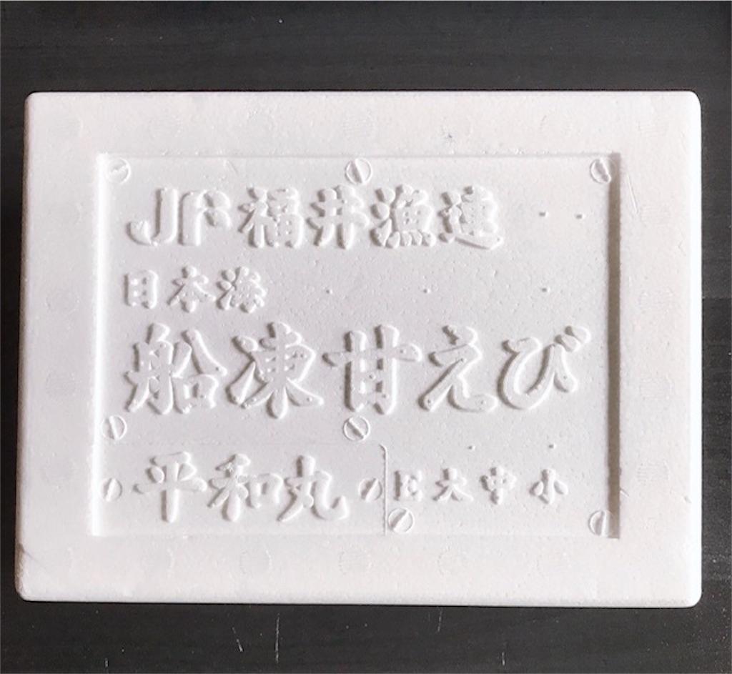 f:id:akirapuch:20200122082028j:image