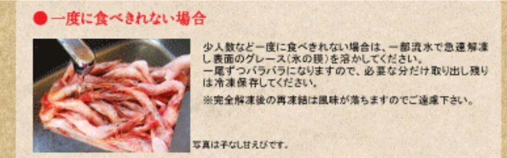 f:id:akirapuch:20200122082934j:image