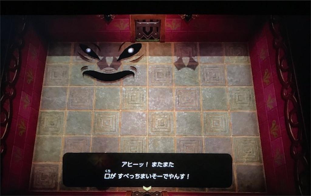 f:id:akirapuch:20200125094636j:image