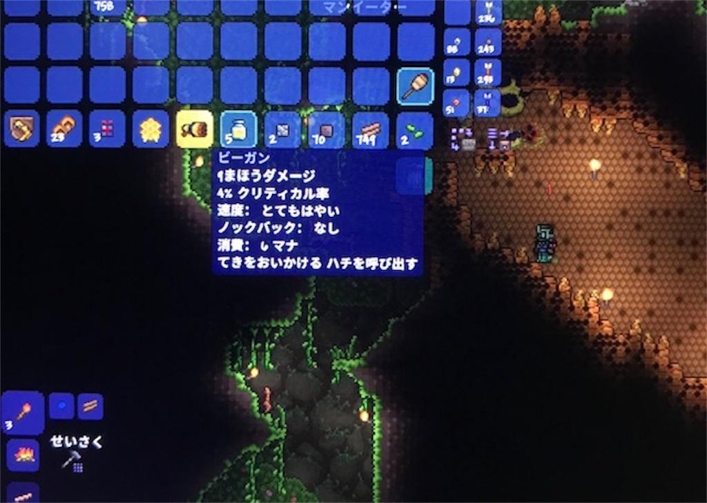 f:id:akirapuch:20200125110408j:image