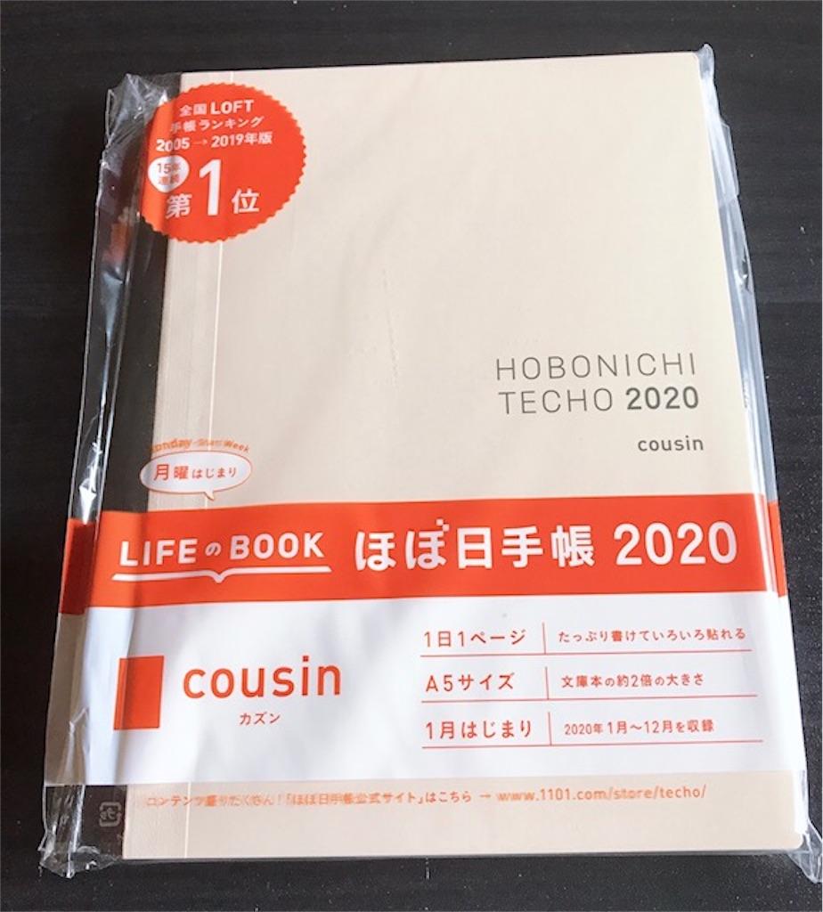 f:id:akirapuch:20200126074114j:image