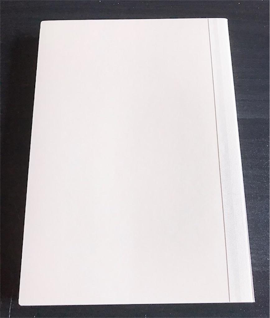 f:id:akirapuch:20200126075645j:image