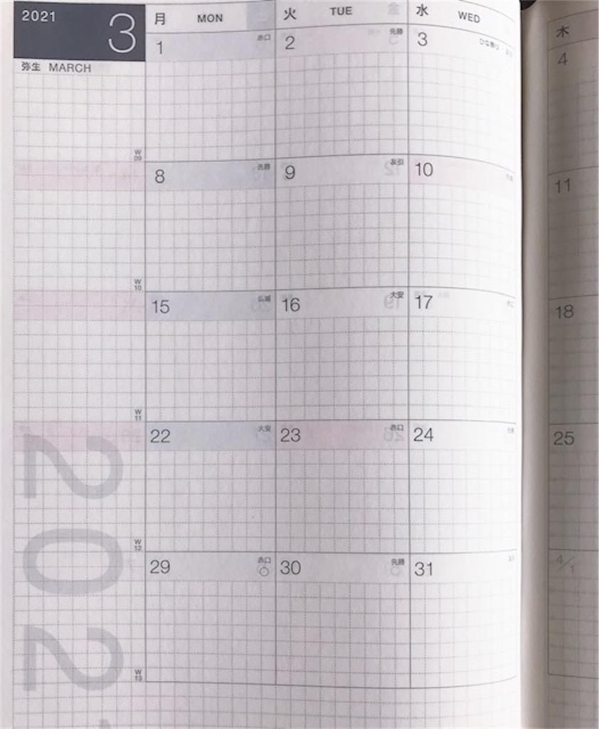 f:id:akirapuch:20200126082613j:image