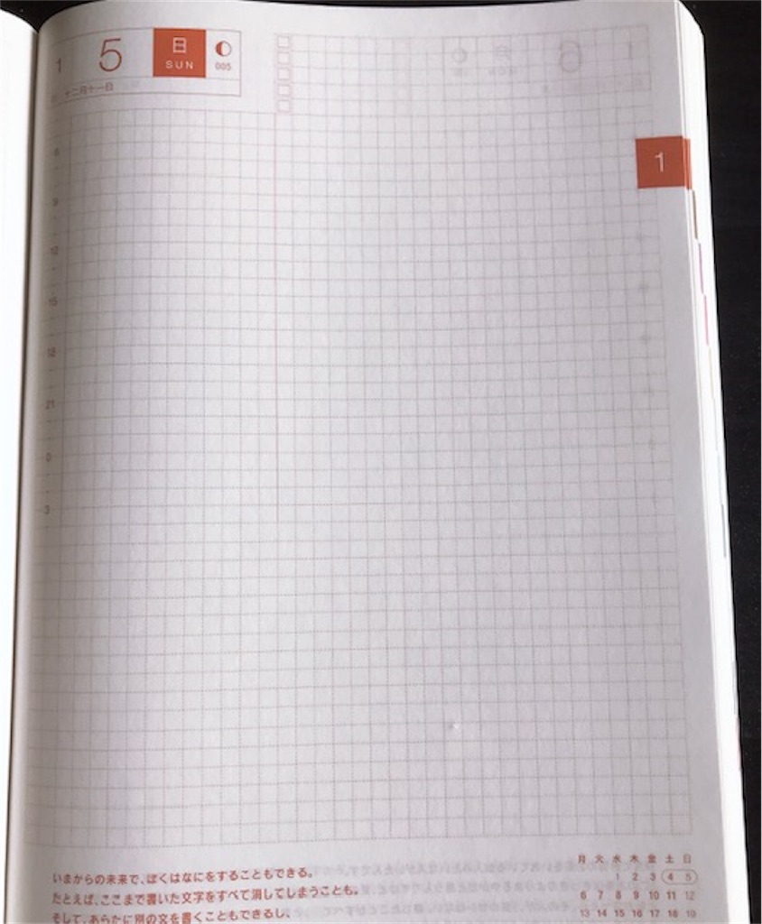 f:id:akirapuch:20200126083301j:image