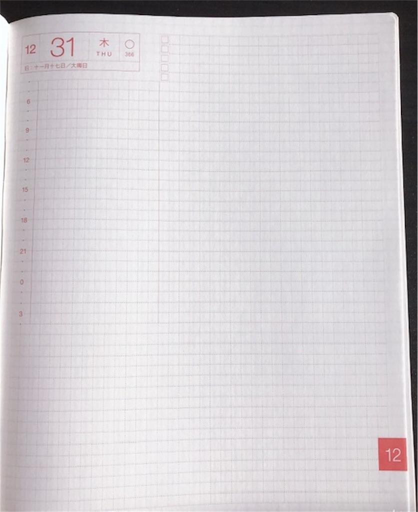 f:id:akirapuch:20200126084732j:image
