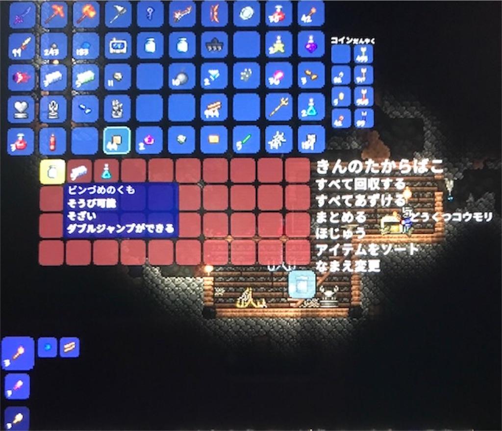 f:id:akirapuch:20200126103140j:image