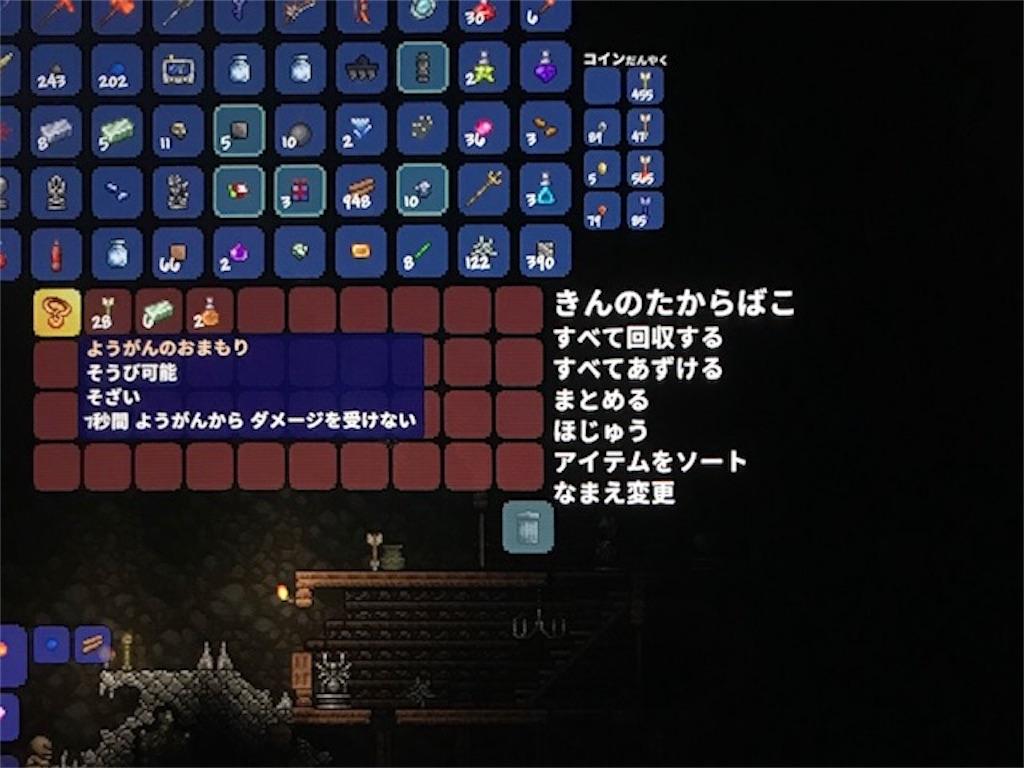 f:id:akirapuch:20200126103234j:image