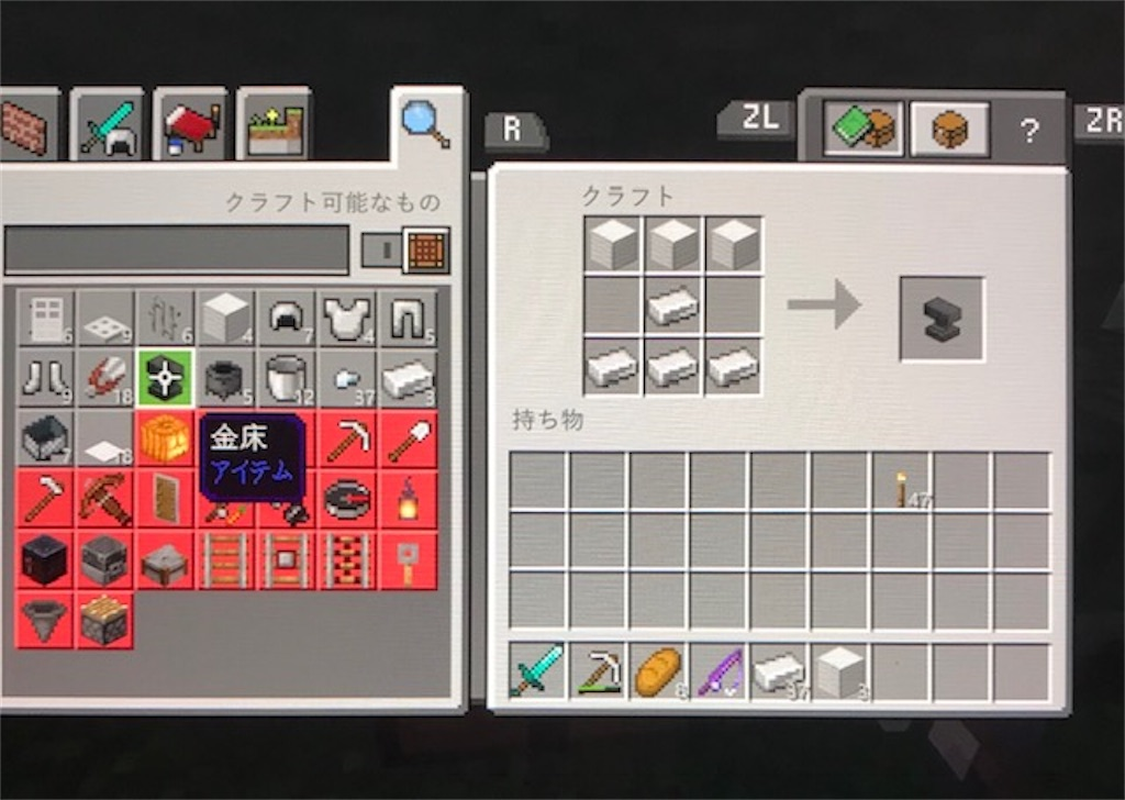 f:id:akirapuch:20200201112525j:image