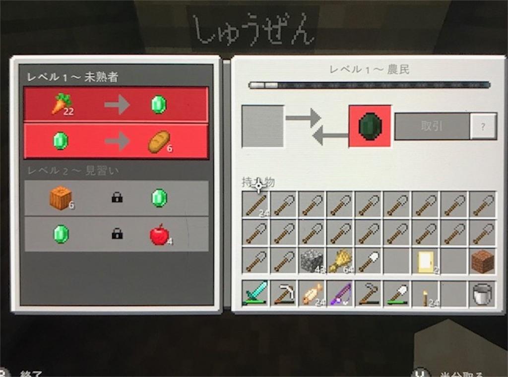 f:id:akirapuch:20200206131821j:image