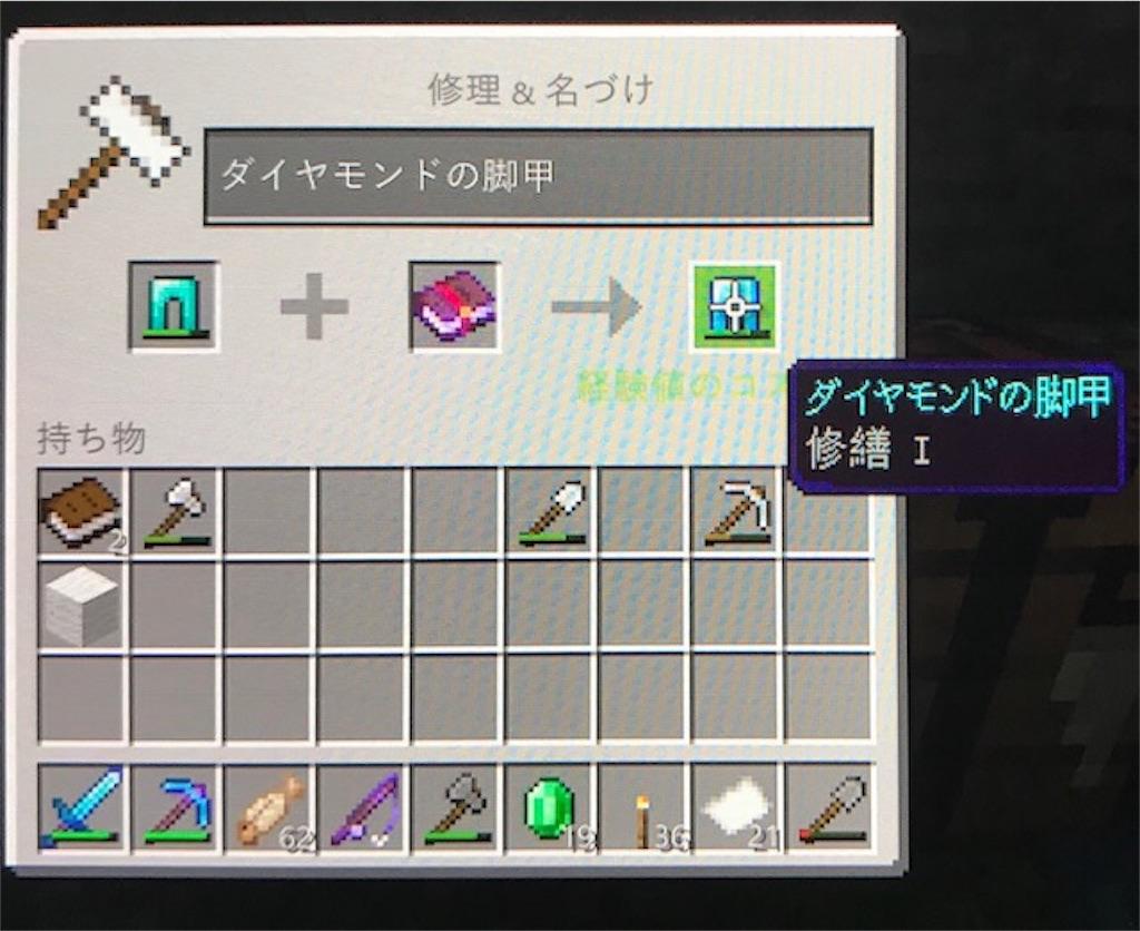 f:id:akirapuch:20200210100621j:image
