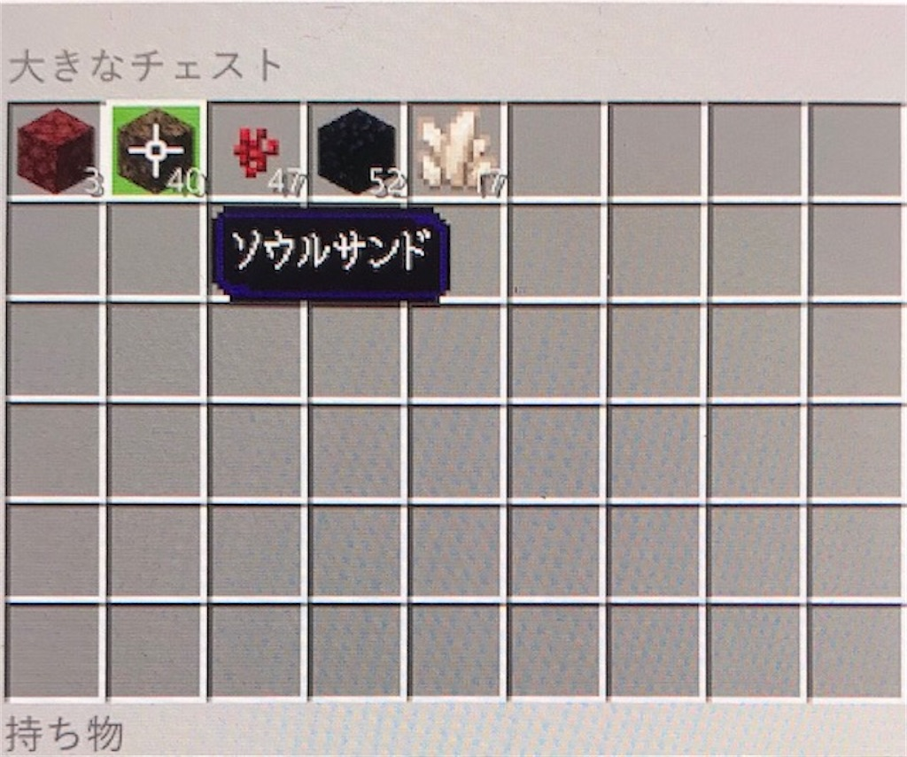 f:id:akirapuch:20200316111458j:image
