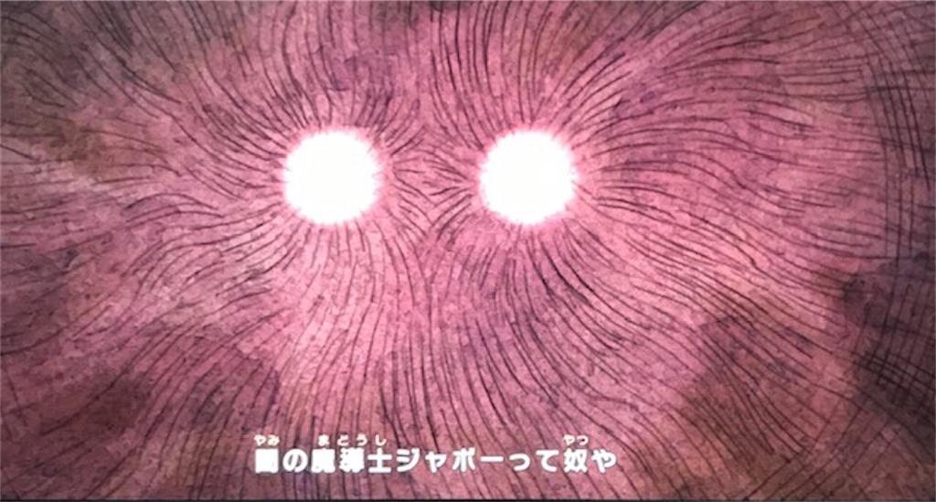 f:id:akirapuch:20200317103726j:image