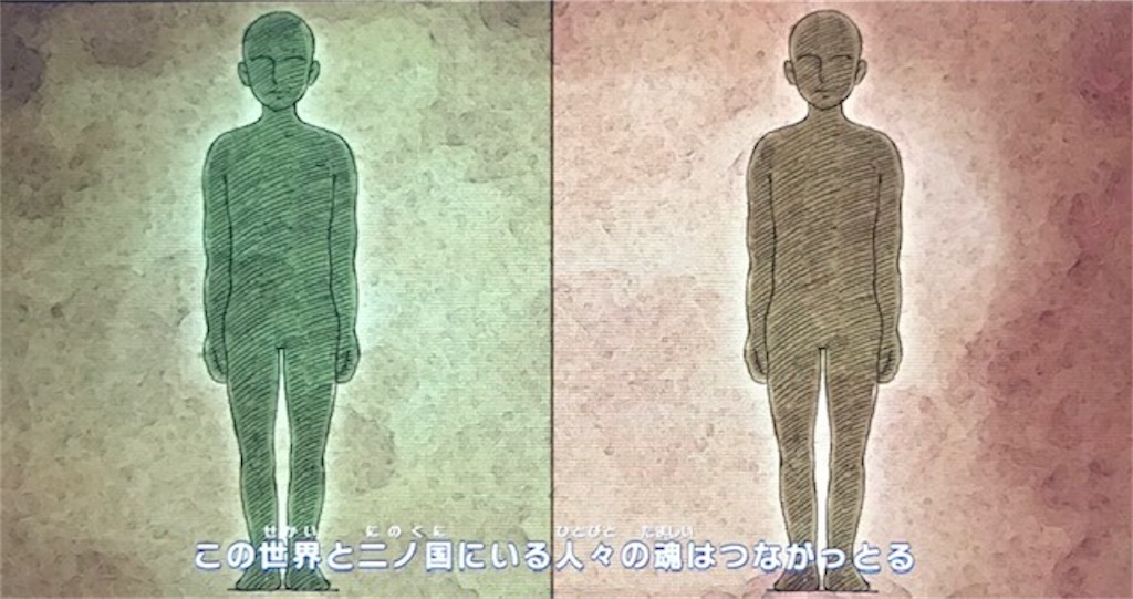f:id:akirapuch:20200317104216j:image