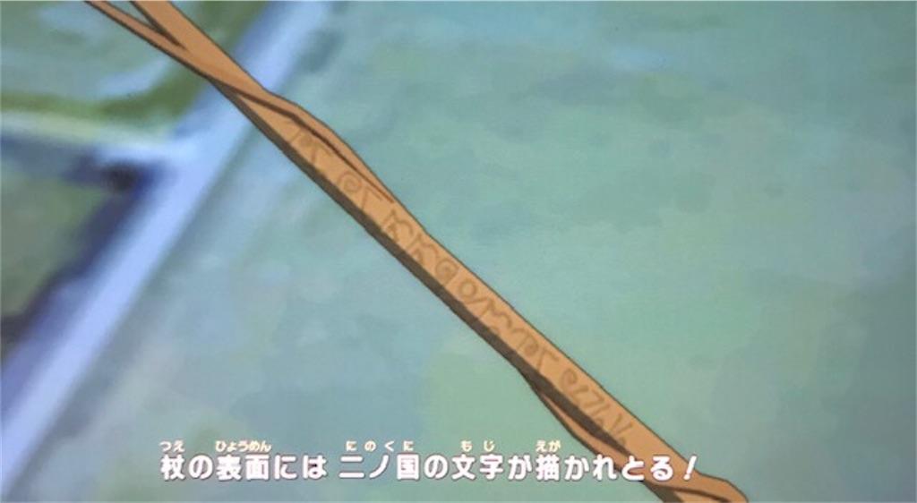 f:id:akirapuch:20200317105716j:image