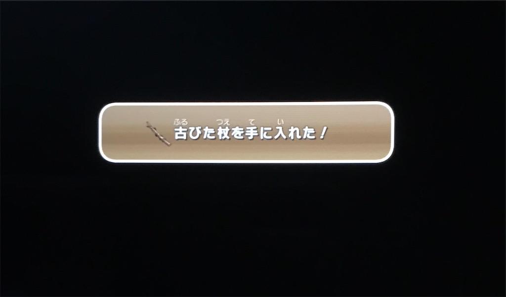 f:id:akirapuch:20200317105844j:image