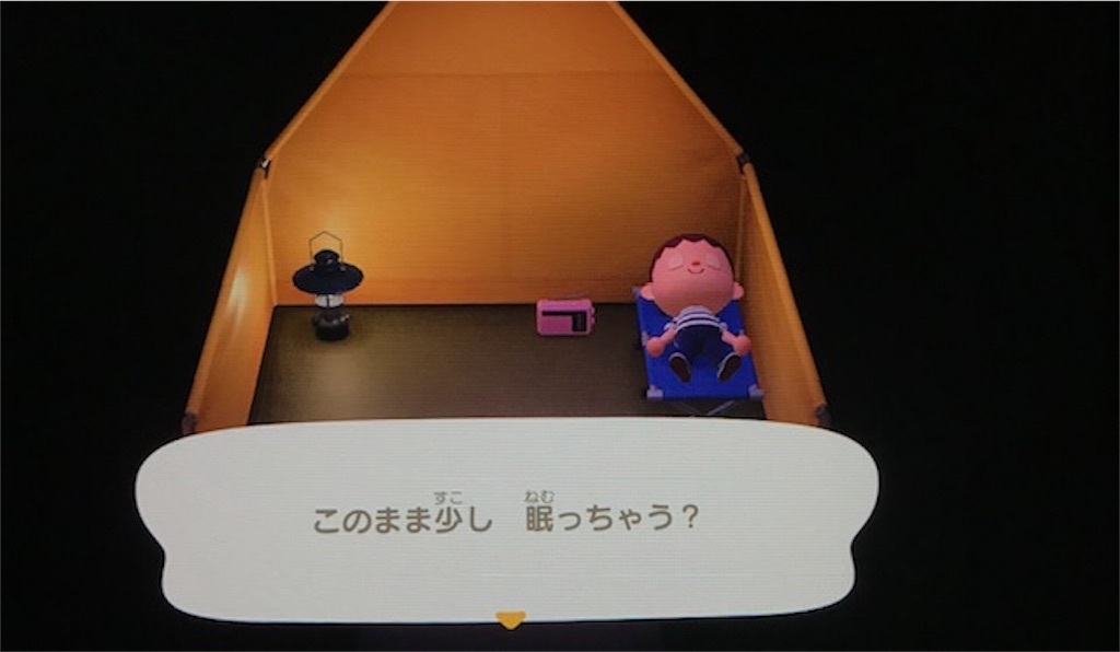 f:id:akirapuch:20200320085122j:image