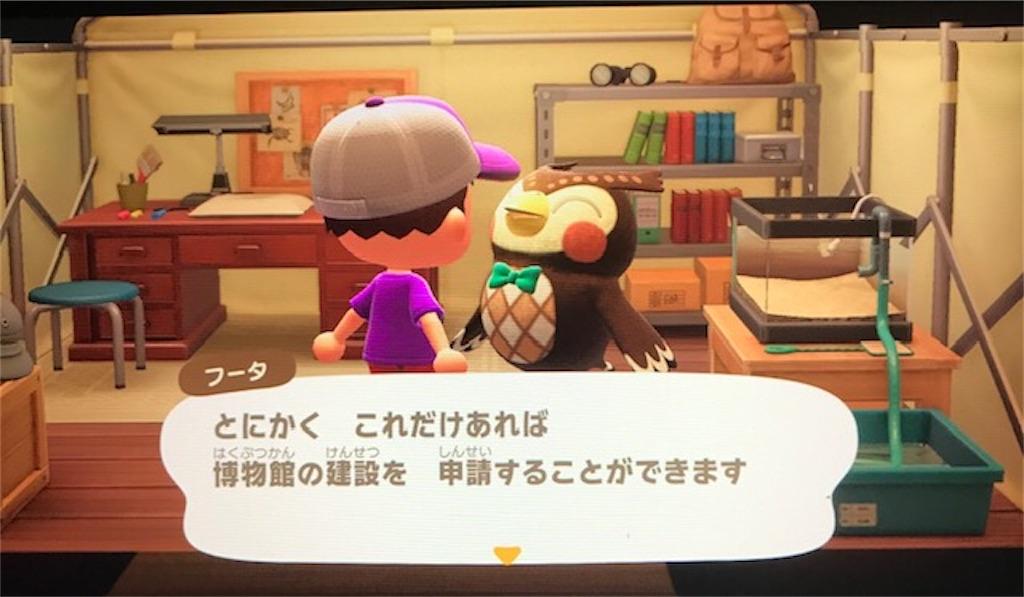 f:id:akirapuch:20200322091348j:image