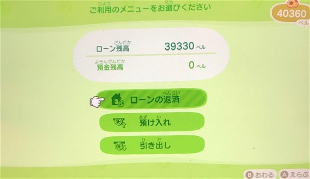 f:id:akirapuch:20200322093527j:image