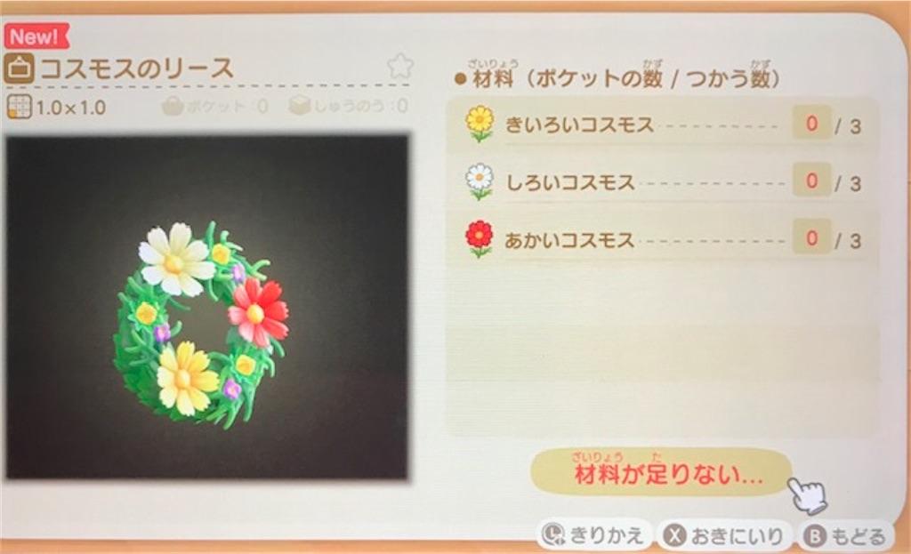 f:id:akirapuch:20200326080910j:image