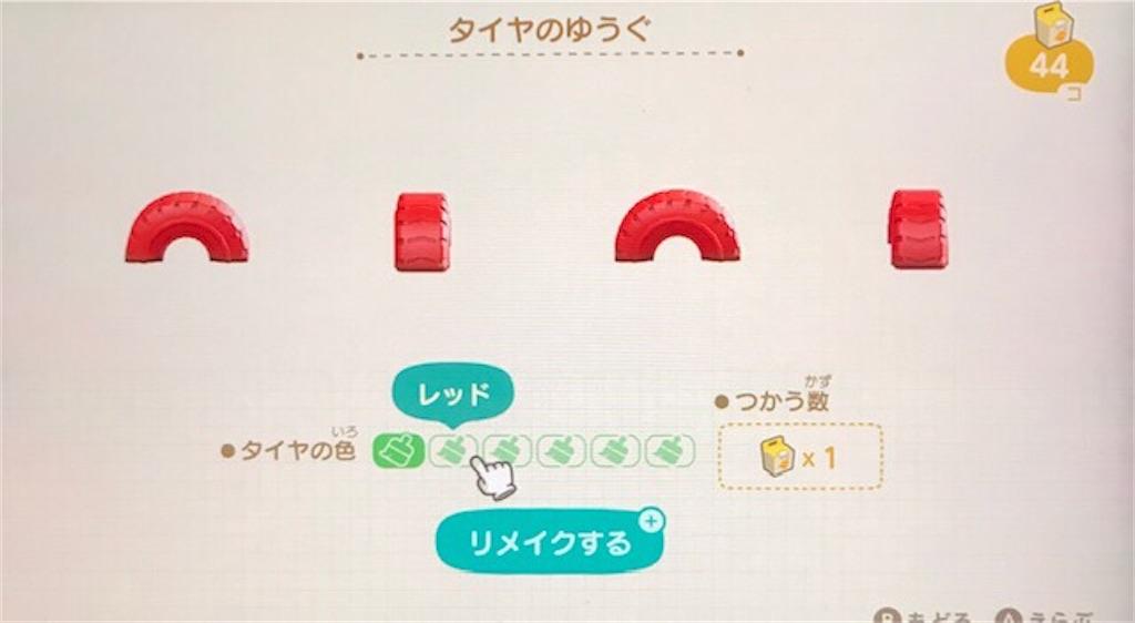 f:id:akirapuch:20200406102005j:image