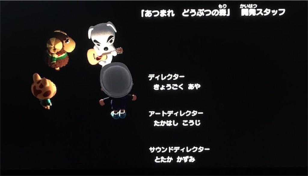 f:id:akirapuch:20200422090418j:image