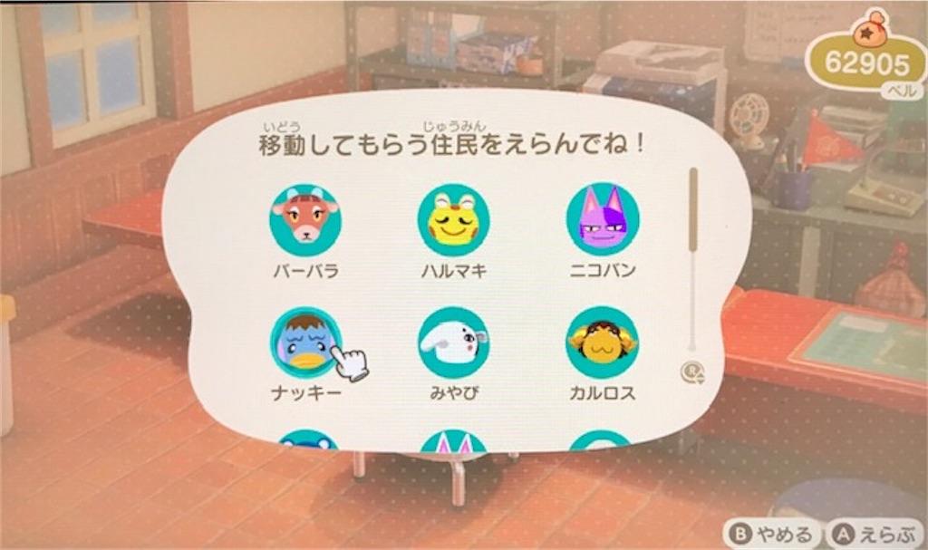 f:id:akirapuch:20200423081700j:image