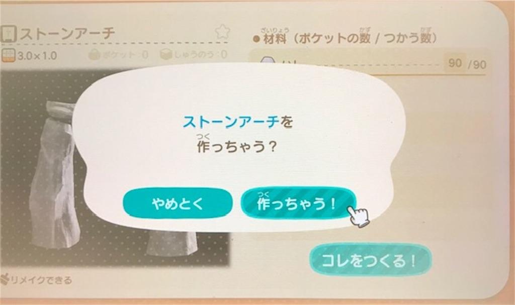 f:id:akirapuch:20200425082107j:image