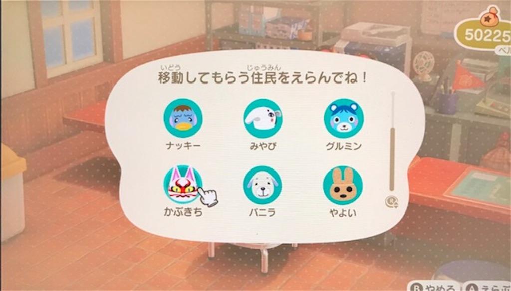 f:id:akirapuch:20200425082203j:image