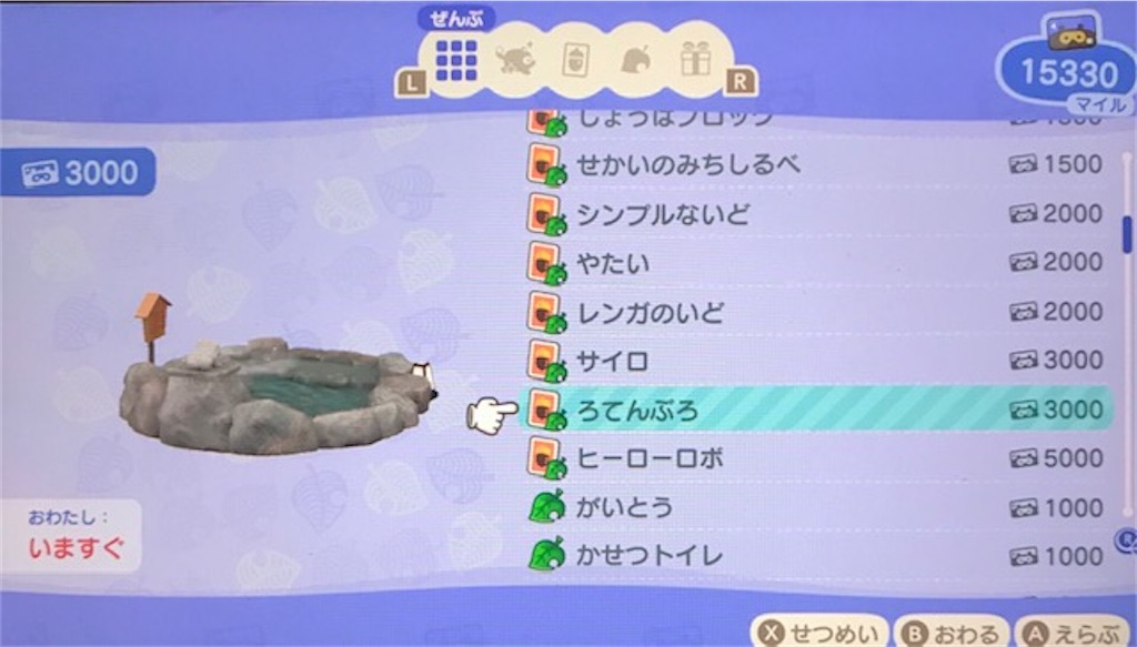 f:id:akirapuch:20200425093952j:image