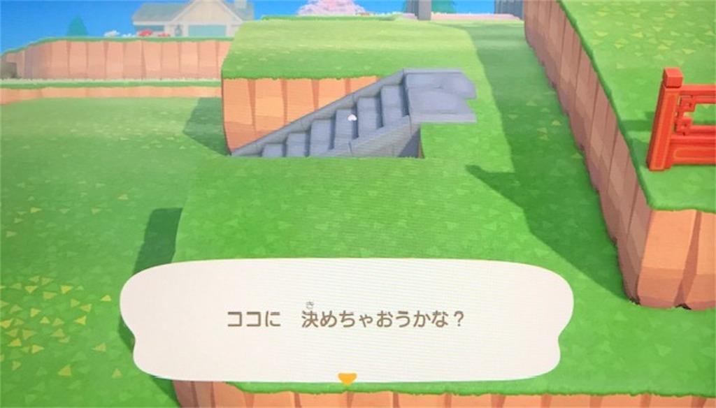 f:id:akirapuch:20200426080329j:image