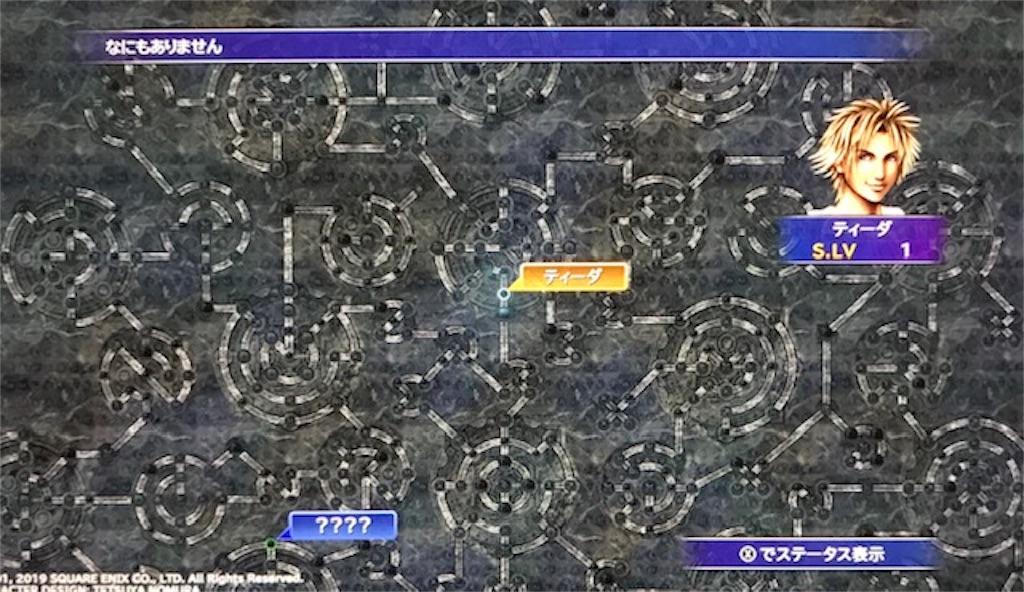 f:id:akirapuch:20200426085054j:image