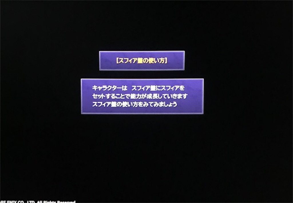 f:id:akirapuch:20200426085103j:image