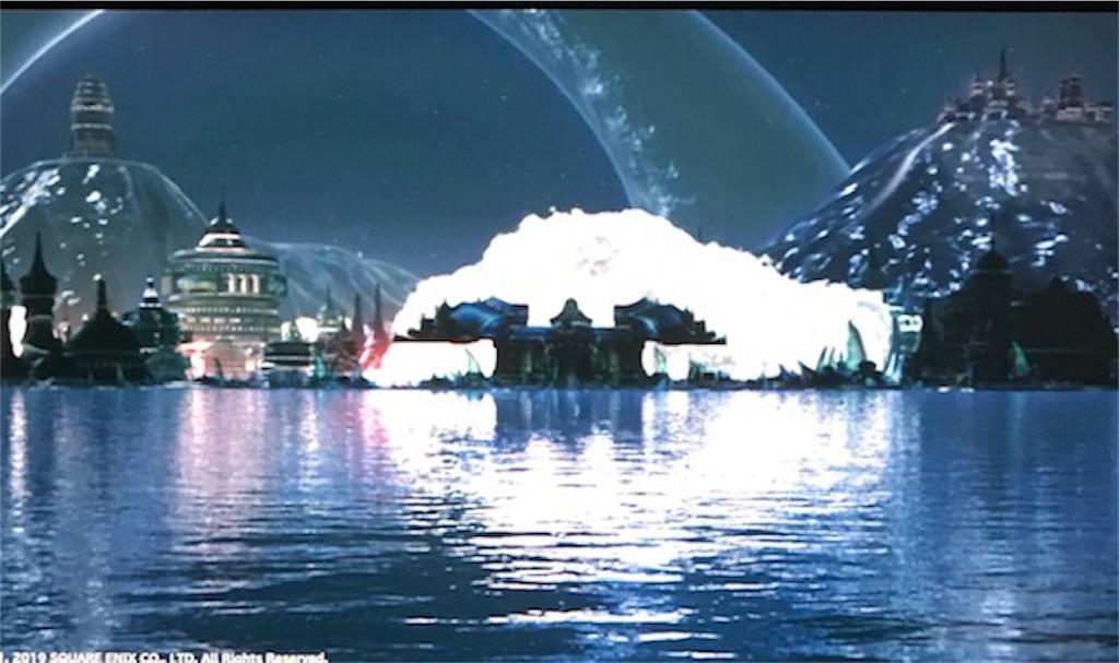 f:id:akirapuch:20200426085143j:image