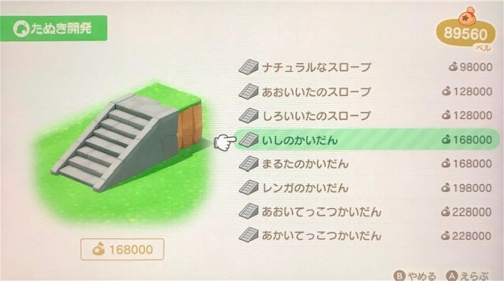 f:id:akirapuch:20200426102948j:image