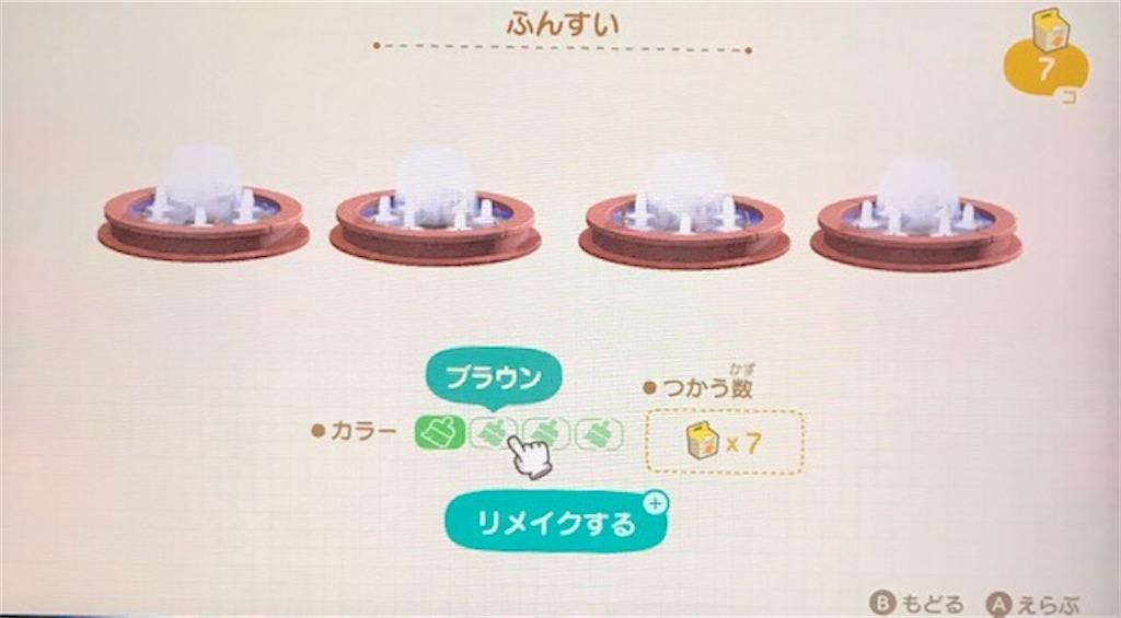 f:id:akirapuch:20200503082701j:image