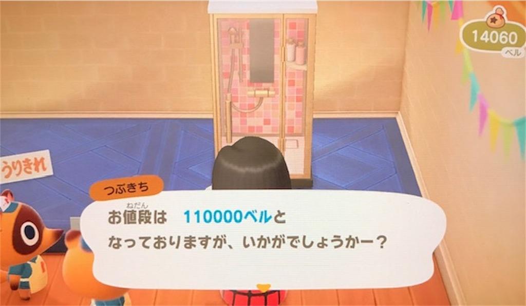 f:id:akirapuch:20200504095358j:image