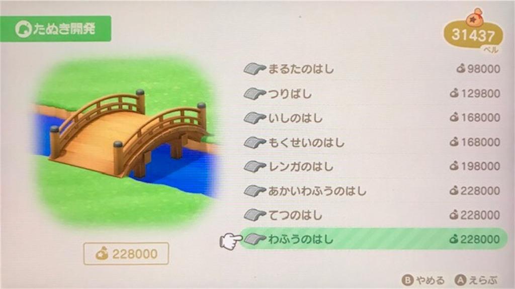 f:id:akirapuch:20200504110526j:image