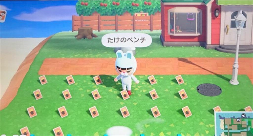 f:id:akirapuch:20200507082630j:image