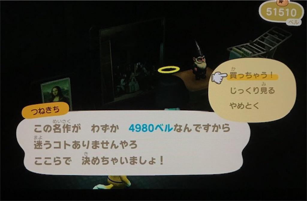 f:id:akirapuch:20200508082839j:image