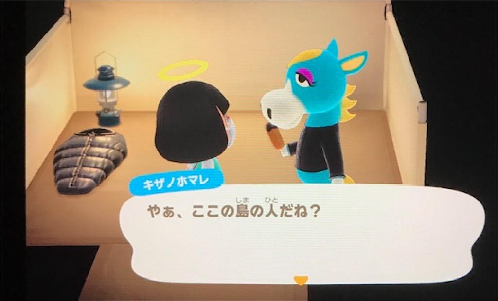 f:id:akirapuch:20200520075839j:image