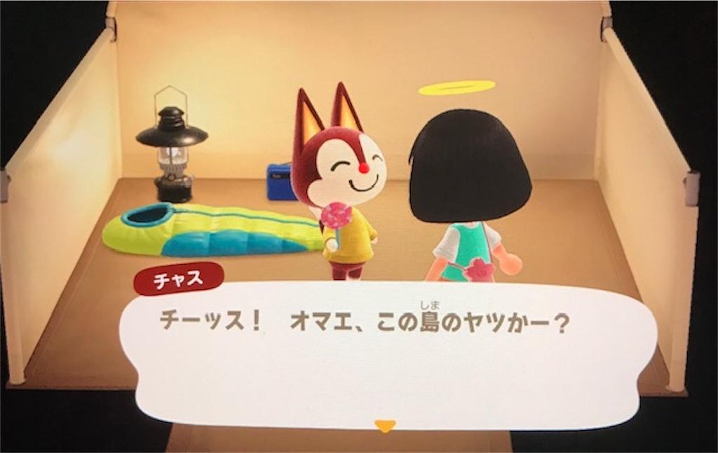 f:id:akirapuch:20200520075914j:image