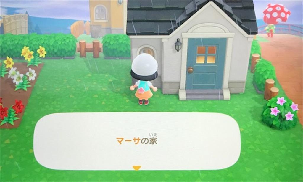 f:id:akirapuch:20200602102303j:image