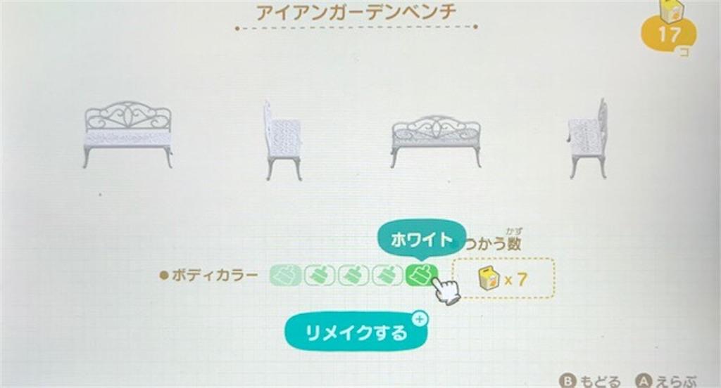 f:id:akirapuch:20200602102306j:image