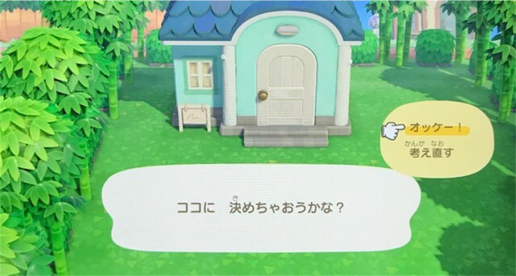 f:id:akirapuch:20200611080118j:image