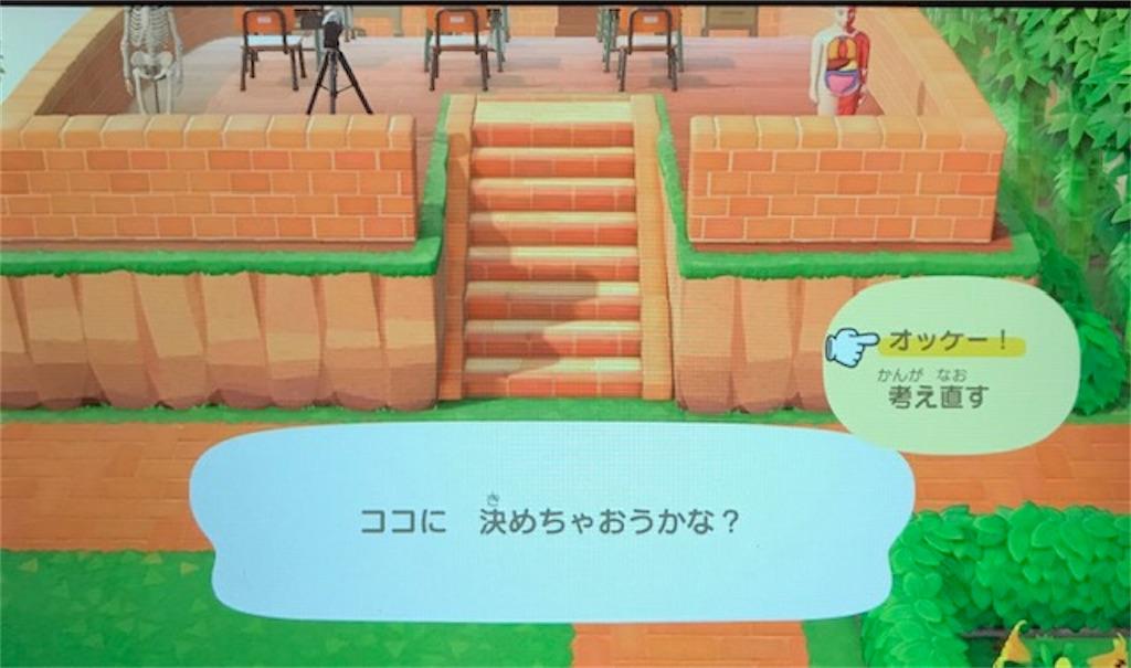 f:id:akirapuch:20200615081721j:image