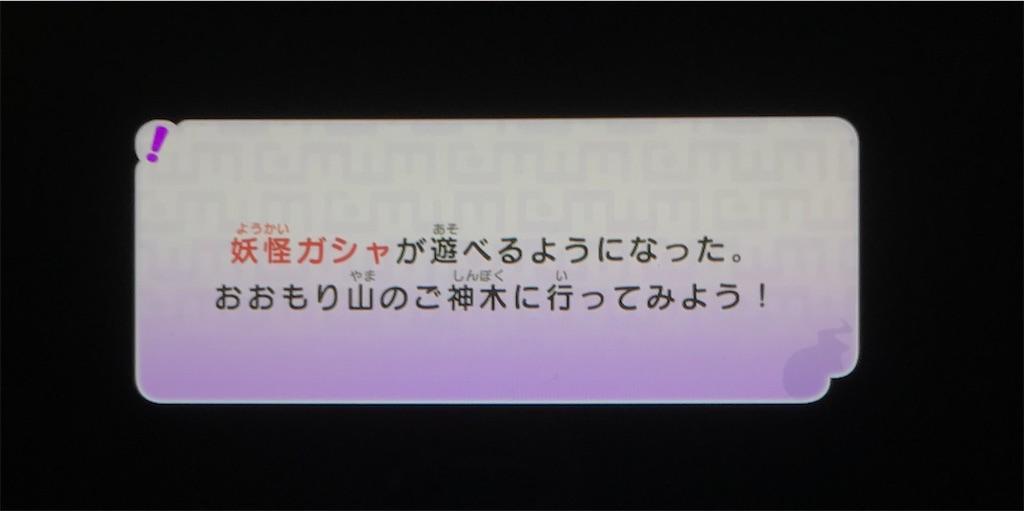 f:id:akirapuch:20200615095548j:image