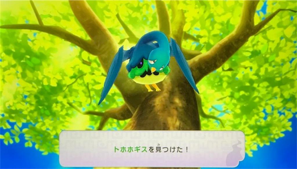 f:id:akirapuch:20200615095653j:image