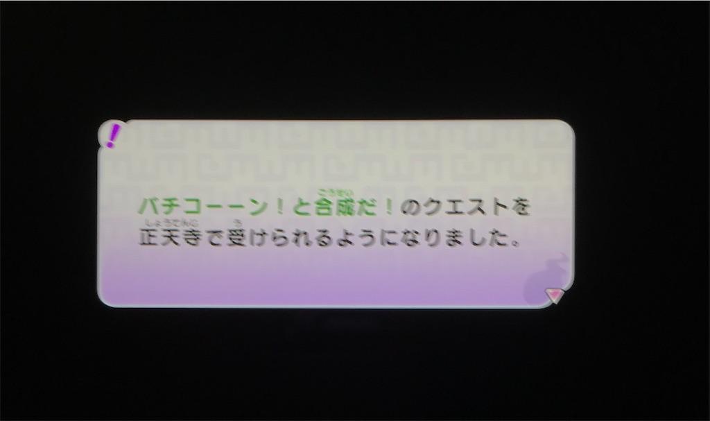 f:id:akirapuch:20200616095206j:image