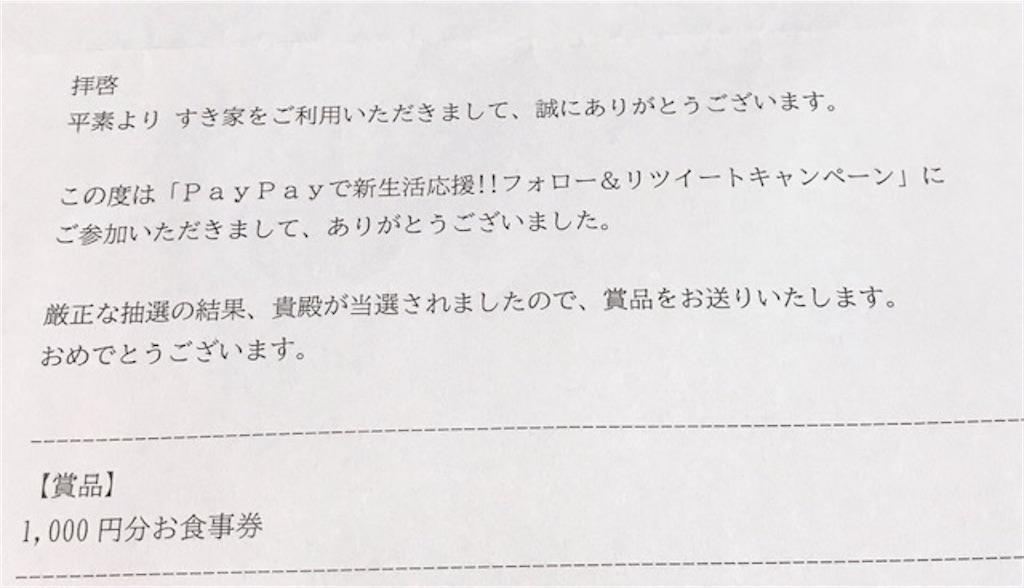 f:id:akirapuch:20200616131323j:image
